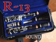 B.CRAMPON R-13 Bb �����ͥåȡ�59���֡����������������ʡ�����