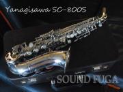 YANAGISAWA SC-800S �������å��������֥ɥ��ץ��