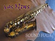 YAMAHA Woodstone��YAS-82ZWS High F# �ա�ALTO ����ȥ��å��� ����