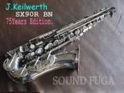 J.KEILWERTH SX90R BN 75YEARS EDITION アルトサックス
