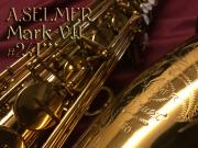 A.SELMER MARK VII W/E 初期 24万番台 テナーサックス 委託品