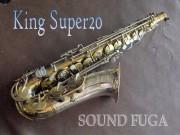 KING SUPER 20 Silver Sonic 41万番台 銀製ネック/ベル   アルトサックス