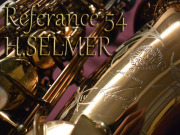 H.SELMER REFERANCE 54 アルトサックス 委託品