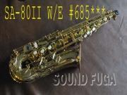 H.SELMER SA-80II W/E 68万番台  アルトサックス 良品