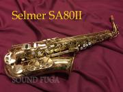 H.SELMER SA-80II 彫刻付 シリーズII  マルタ氏選定品 アルトサックス