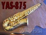 YAMAHA YAS-875 G1 Neck ALTO アルトサックス 美品