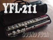 YAMAHA YFL-211 フルート