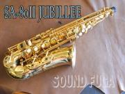 H.SELMER SA-80II JUBILLEE 73万番 アルトサックス 良品