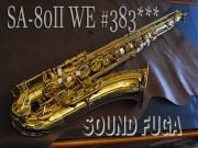 H.SELMER SA-80II WE  彫刻付38万番 テナーサックス 希少初期モデル