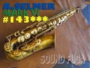 A.SELMER MARK VI 143千番台 オリジナル→アンラッカー アルト