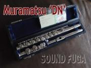 MURAMATSU DN 53千番 総銀 フルート 良品