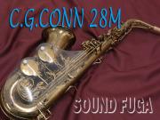 CG.CONN Connstellation 28M Alto 33万番台 超希少 アルト 委託品