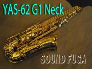 YAMAHA YAS-62 G1Ncek ALTO アルトサックス
