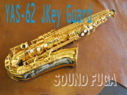 YAMAHA YAS-62  J Key Guard アルトサックス 美品