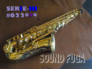 目玉★★★ H.SELMER SERIE-III セリエ3 彫刻付 62万番台 GP NECK(彫刻付) アルトサックス