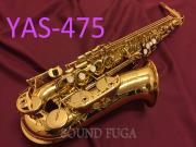 YAMAHA YAS-475 ALTO アルトサックス