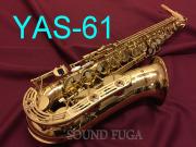 YAMAHA YAS-61 最高峰モデル アルトサックス OH済 良品