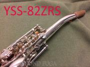 YAMAHA YSS-82ZRS ソプラノサックス 極上 委託品
