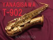 YANAGISAWA T-902  ブロンズモデル Tenor テナーサックス 極上品