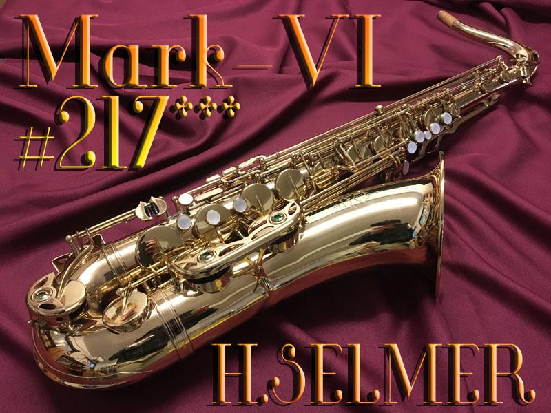 H.SELMER MARK VI 彫刻無し 21万番台 テナーサックス 美品