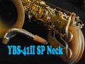 YAMAHA YBS-41II バリトンサックス SPネック付