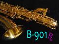 YANAGISAWA B-901R バリトンサックス 新同品