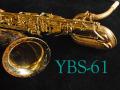 YAMAHA YBS-61 バリトンサックス OH済