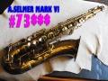 ������  A.SELMER MARK VI 73�����桡���ꥸ�ʥ��å���90�ƥʡ����å���