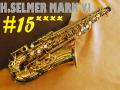 H.SELMER MARK VI W/E 15万番台 オリジナルラッカーアルトサックス