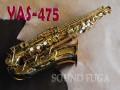 ��YAMAHA YAS-475 ALTO ����ȥ��å������˾��ʡ�