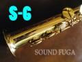 YANAGISAWA S-6 Soprano ソプラノサックス 美品