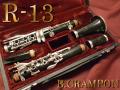 B.CRAMPON R-13 Bb クラリネット