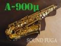 YANAGISAWA A-900μ ALTO アルトサックス 良品