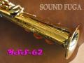 YAMAHA YSS-62 SOPRANO ソプラノサックス 美品