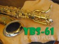 YAMAHA YBS-61 全タンポ交換済 バリトンサックス