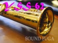 YAMAHA YSS-62 SOPRANO シリアル4*** 初期 ソプラノサックス 美品