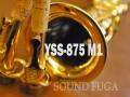 YAMAHA YSS-875 SOPRANO M1ネック  ソプラノサックス