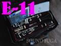 B.CRAMPON E-13 Bb CLARINET クラリネット OH済