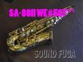 H.SELMER SA-80II 彫刻付き 58万番台  アルトサックス 良品