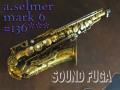 A.SELMER MARK VI 13万番台 オリジナルラッカー95% アルトサックス