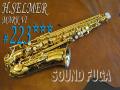 H.SELMER MARK VI 22万番台 オリジナルラッカー98% ALTO アルトサックス 美品