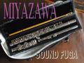 MIYAZAWA GS (管体10% Gold+銀) カバードキー フルート
