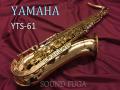 YAMAHA YTS−61 Tenor Sax 委託品