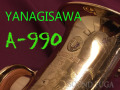 YANAGISAWA A−990 アルトサックス