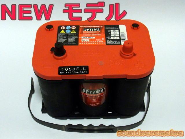 NEW モデル 1050SL RTR4.2L