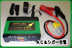 BATTERY AED   GTP-202S リチウムイオン搭載ジャンプスターター