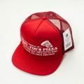 [CAPTAIN FIN Co.] PIZZA PIZZA TRUCKER HAT