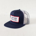 [CAPTAIN FIN Co.] WORKERS Adjustable Trucker Hat - Navy/White