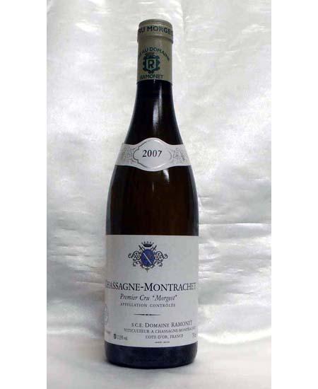 【2007】Chassagne Montrachet 1er Cru Morgeot<BR>シャサーニュ・モンラッシェ・プルミエ・クリュ・モルジョ<BR>(Domaine Ramonet/ドメーヌ・ラモネ)750ml