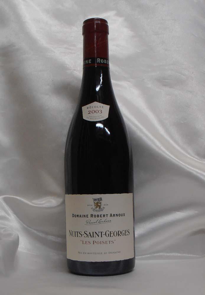 【2003】Nuits-St-Georges Les Poisets ニュイ・サン・ジョルジュ・レ・ポアゼ (Robert Arnoux/ロベール・アルヌー)750ml ※蔵出し